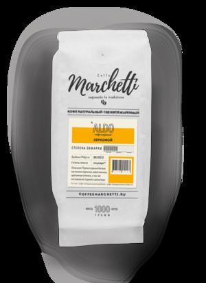 Кофе Marchetti Aldo (Алдо) зерновой 1 кг